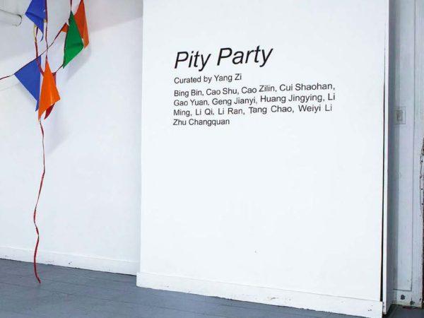Pity Party 干扰惨淡的派对